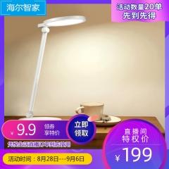 【特权券】【限量20个】 智能台灯护眼台灯AQ3U1直播间优惠价格特权