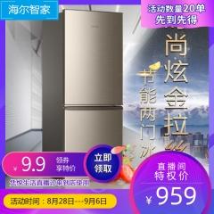 【特权券】【限量20个】 海尔两门冰箱180升 BCD-180TMPS直播间优惠价格特权