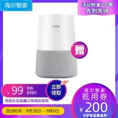 直播平台付99元享购机抵扣200元;到店消费后并赠送价值199元的海尔智能音响。