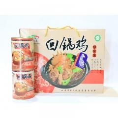 【山妞】回锅鸡850g*3罐山东地方特色产品礼盒送礼年货
