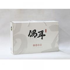【直播间】【临沂地区】山妞特产 黑木耳白木耳特产礼盒560g