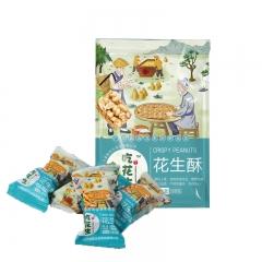 金胜坚果零食花生酥甜品188g*2包(内含多个小包装)
